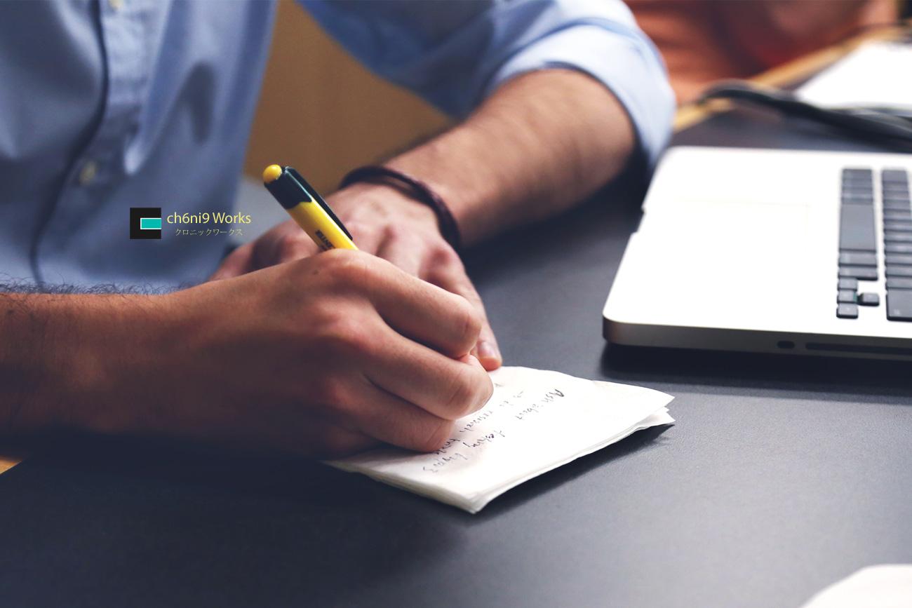 ウェブコピーはターゲットとなる顧客を引き付けるために優れた情報を提供しなければならない